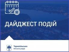 Дайджест новин про актуальні події першого тижня квітня у Тернополі