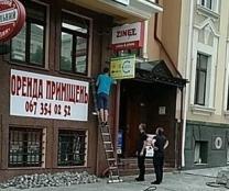 У центрі Тернополя демонтовано незаконні рекламні засоби