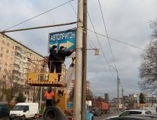 З електроопори на вул. Протасевича демонтовано рекламну конструкцію