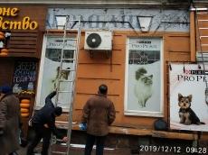 На вулиці Руській демонтували чотири рекламні конструкції