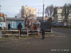 У Тернополі демонтовано ще один літній майданчик