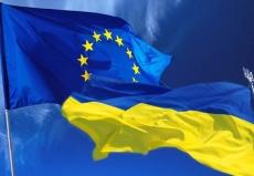 Вітання міського голови Сергія Надала з Днем Європи
