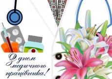 16 червня –День медичного працівника. Вітання очільника Тернополя