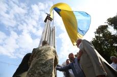У Тернополі урочисто підняли Державний Прапор України