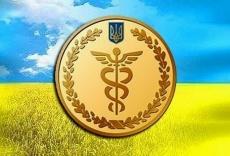 Вітання міського голови Тернополя з Днем працівника Державної фіскальної служби та митниці