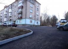 За якими адресами у Тернополі проводиться ремонт дворів та проїздів?