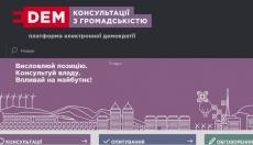Шість днів тернополяни ще можуть подавати пропозиції щодо проекту оновленої мережі маршрутів громадського транспорту