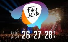 25 та 26 липня власники «Карти тернополянина» зможуть безкоштовно відвідати фестиваль «Файне місто – 2019»