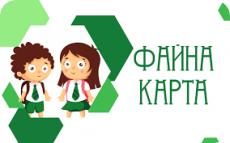 У школах тестують можливість розрахунку за харчування учнівськими «Картками тернополянина»