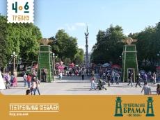 У травні на тернополян та гостей міста очікують чотири фестивалі