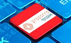 Завдяки системі «Prozorro.Продажі» громада Тернополя отримала додатково понад 100 000 гривень