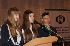 ХIІ Всеукраїнський форум «Формула успіху правової держави очима дітей» пройде у Тернополі