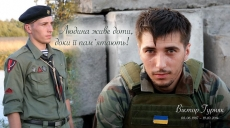Звернення міського голови з нагоди 4 роковини з Дня загибелі на фронті Віктора Гурняка
