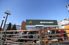 У Тернополі відкрили перший заклад ресторану швидкого харчування McDonald's