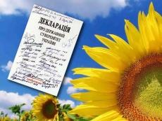 Звернення міського голови Сергія Надала з нагоди річниці ухвалення Декларації про державний суверенітет України