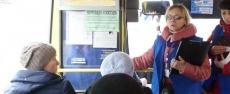Відтепер контролери штрафуватимуть пасажирів без квитків безпосередньо на місці