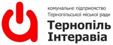 КП «Тернопіль Інтеравіа» забезпечує роботу системи відеоспостереження на автошляхах