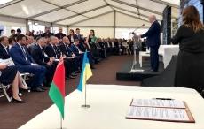 """Cтартував Міжнародний інвестиційний форум """"Тернопільщина INVEST - 2019"""""""
