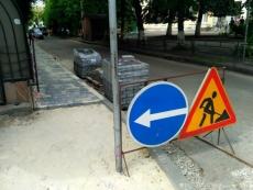 Затверджено список капітального ремонту тротуарів у Тернополі 2019