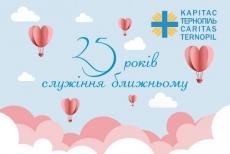 """Вітання міського голови Сергія Надала з нагоди 25-річчя від створення Благодійного Фонду """"Карітас"""""""