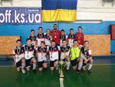 Команда «ДЮСШ Тернопіль» - Чемпіон України з футзалу U-13