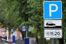 У Тернополі оголошується конкурс на визначення операторів паркування