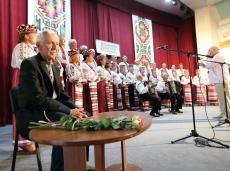 В пам'ять Богдана Лепкого та з нагоди 80-річчя Богдана Кусеня в Тернополі відбувся концерт хору імені Івана Кобилянського