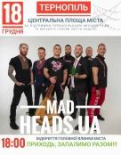 18 грудня на Театральному майдані буде засвічено головну ялинку Тернополя