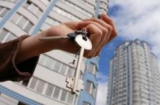 Тернопільська міська рада виділяє кошти на надання пільгових довгострокових кредитів для молоді