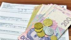 З березня житлові субсидії у Тернополі будуть монетизувати