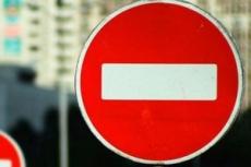 """Увага!  З 13:00 год. до 16:30 год. рух транспорту через """"Горбатий міст"""" буде перекрито"""