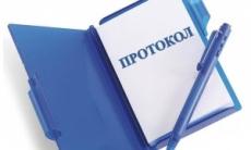 Протоколи міського оперативного штабу для боротьби з коронавірусом
