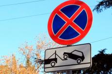 У Тернополі діятиме «Сектор контролю за паркуванням транспортних засобів»