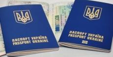 Відтепер виготовити закордонний паспорт та ID–картку тернополяни можуть у ЦНАПі