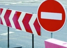 25 листопада з 10:00 год. буде частково перекрито рух транспорту на вул. Генерала Тарнавського