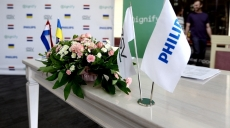 Відтепер у Тернополі вироблятимуть сучасні вуличні світильники Philips RoadFlair