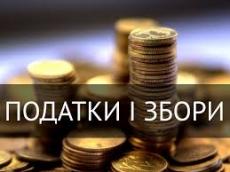 Депутати встановили розміри місцевих податків і зборів для сіл Тернопільської громади з 01.01.2020р.