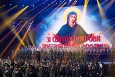 Вітання очільника Тернополя Сергія Надала зі святом Покрови Пресвятої Богородиці
