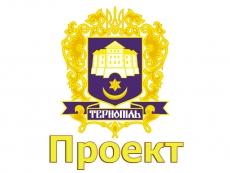Оголошення про оприлюднення проекту регуляторного акту