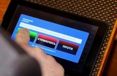 Підчас карантину засідання сесій за депутатських комісій проводитимуться онлайн
