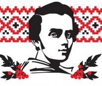 У Тернопільській громаді урочисто відзначать 205-ту річницю від дня народження Т.Шевченка