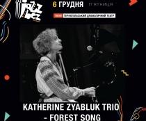 Під час JazzBez у Тернополі презентують волинський етноджаз