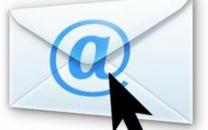 Скарги на дії працівників Тернопільської міської ради можна надсилати на електронну пошту