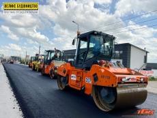 У Тернополі тривають масштабні ремонтні роботи з облаштування автомобільної дороги міжнародного значення