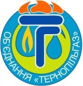Вітання міського голови Тернополя Сергія Надала з 70-літнім ювілеєм ПАТ «Тернопільгаз»