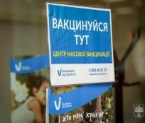 Роботу чотирьох центрів вакцинації у Тернополі продовжено до 20:00 год.