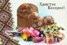 Вітання міського голови Сергія Надала християнам західного обряду зі святом Воскресіння Господнього
