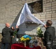 У Тернополі відкрили меморіальну дошку полеглому Герою російсько-української війни Михайлові Цимбалістому