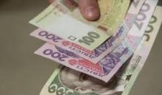 Інформація про виплати з місцевого бюджету відповідно до Програми «Турбота» за час карантину