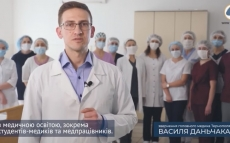 Медики-волонтери допомагають лікарням Тернополя у боротьбі з коронавірусом